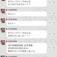 朝長美桜、待望の写真集発売決定!タイトルは『日向』3月30日発売!! アイドルファンマスター