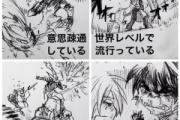 【アニメ】ホビーアニメに必要なハッタリ要素wwwwwwwwwwwwwwww