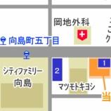 『医院駐車場のご案内』の画像