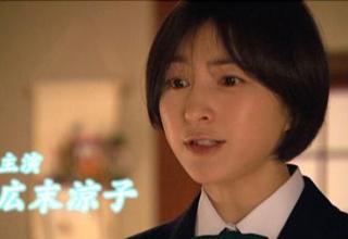【芸能】広末涼子「恥ずかしい」20年ぶり制服姿 CMで10~30代演じ分け
