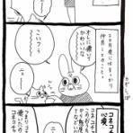 ネコチャンのニンゲン育成日記