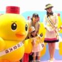 東京おもちゃショー2015 その33(霧島ふるさと大使&霧島温泉大使)