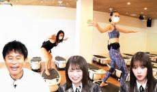 【乃木坂46】与田祐希も大興奮w 浜田雅功 初体験のバンジーで大絶叫!