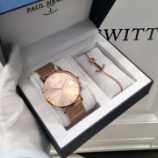 『【PH-PM-1】プレゼントにポールヒューイット』の画像