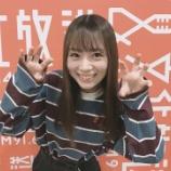 『がおーキタアアア!!! きいちゃんかわえええ!!!【乃木坂46】』の画像
