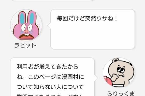 【悲報】漫画村運営「漫画村は違法じゃない」←そうなのか?のサムネイル画像