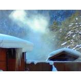 『草津は雪』の画像