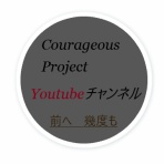 Courageous Project