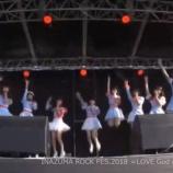 『[動画]20180923 「イナズマロック フェス 2018 風神ステージ =LOVE出演部分」【イコールラブ、イコラブ】』の画像
