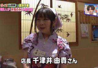 【画像】なでしこ寿司の職人さん、絆創膏して寿司を握ってしまう