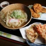 『【うどん】西尾製麺所(岐阜・恵那)』の画像