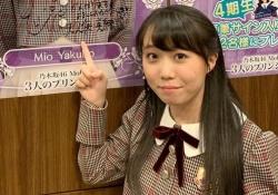 【衝撃】えっ、これ矢久保美緒ちゃん本人と思ってる人いるの・・・?!
