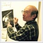 『1月23日放送「日本のUFO黎明期」奈良県天理市のUFO研究家・天宮清氏に聞く』の画像