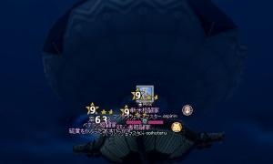 熱気球でワイバーンがどんどん消える(見えなくなる)