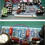『SEー200PCI オペアンプ交換』の画像