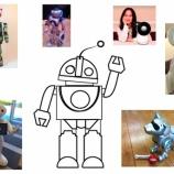 『ソーシャルロボットはどの領域を狙うのか TheWave湯川塾30期塾生募集』の画像