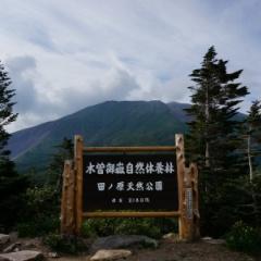 御嶽山登山 その1