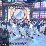 『【日向坂46】可愛すぎる!!ベストヒット歌謡祭『キュン』を披露!!キャプチャまとめ!!!』の画像