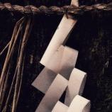 『一族のかけた封印を解いた者』の画像