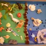 『子どもべや 共同作品 楽しい動物園』の画像