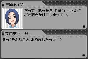 【グリマス】あずさアイドルストーリーLV5
