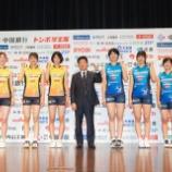 『バレーボール夜話 Vol. 開幕迫る! 岡山新ユニ』の画像