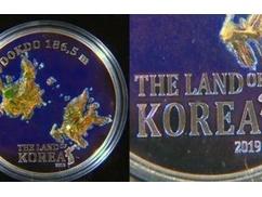 韓国政府「独島コインをタンザニアが否定?日本の聞き方に問題があるだけ。日本はそうやって国民も騙し続けている」