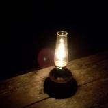 『【キャンプ】雰囲気抜群のおしゃれな「ルミエールランタン」』の画像