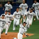 『【野球】中日って明らかに去年より強いよな』の画像