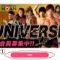 【👨🏫#wrestleUNIVERSE 無料会員登録方法 ...