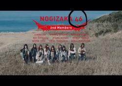 【乃木坂46】「アナスターシャ」MVで「46」の「6」がずれている意味・・・?!