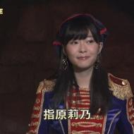 HKT 指原莉乃 「ハートエレキのMVで指原が腰と腕グルグル回すとこ」 アイドルファンマスター