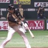『中田翔.229(118-27) 10本 31打点 OPS.856』の画像