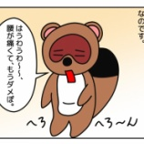 『こっちゃんが放った衝撃の一言!!』の画像