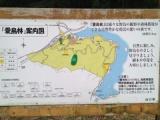 『大原湖愛鳥林あやめ池を巡る』の画像