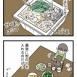 次男と納豆の戦い