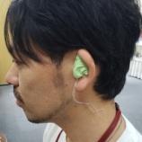 『eイヤホンにてインプレッション(耳型)採取会日程【2021年4月】』の画像