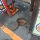 『排水管つまり 大阪府摂津市 -飲食店・配管つまり-』の画像