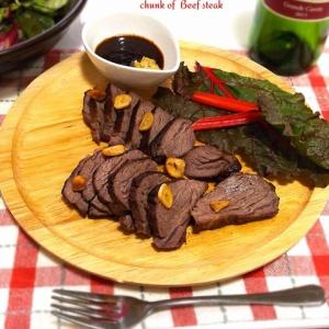 お肉の味を存分に!牛肩ロースの塊ステーキ