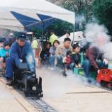 『【緊急告知】  福知山まちなかフェスティバルの中止について』の画像