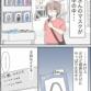 """子供のマスクが色々あ""""ー♂♂②"""