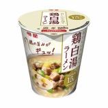 『【ファミマ限定:カップラーメン】おいしいたんぱく鶏白湯ラーメン』の画像
