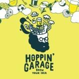 『【次世代サービス】本格的なユーザーイノベーションによる価値創造を目指した 「HOPPIN'GARAGE」始動』の画像