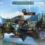 『【ガーディウス・エンパイア】CBT(クローズベータテスト)関連ゲームガイドのご案内』の画像