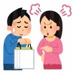 「出産後の妻イライラしすぎ。こっちは朝から夜まで仕事で疲れてんだよ」→女性陣から批判殺到し逆ギレ
