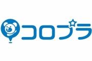 【悲報】コロプラは営業利益がわずか100万円、99%の大幅減