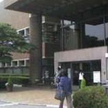 『戸田市立図書館』の画像