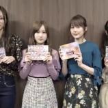 『【乃木坂46】みなみんスタイル良すぎw『NOGIBINGO!9』Blu-ray&DVD発売記念コメント動画が公開!!!』の画像