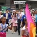2015年 第42回藤沢市民まつり その74(南口大パレード/海の女王・海の王子)