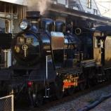 『【無限列車を再現】SL鬼滅の刃を見る!』の画像